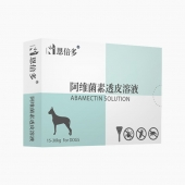 恩倍多 宜滴凈 15kg-30kg犬用體外除蟲滴劑 2ml