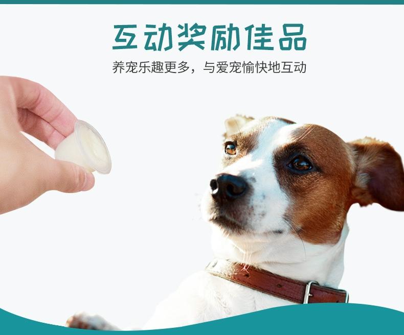 BOTH 幼犬山羊奶果冻布丁狗零食 15g*50粒 3桶装