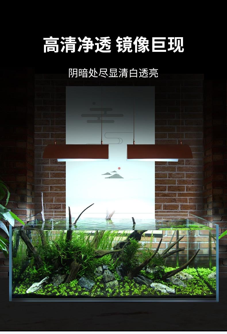 聚宝源 超白鱼缸LX400