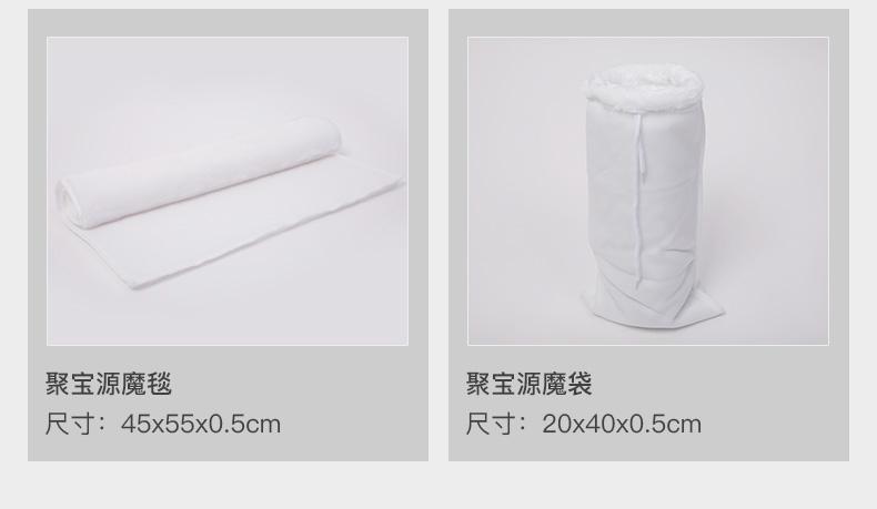 聚宝源 魔毯25*45*0.5