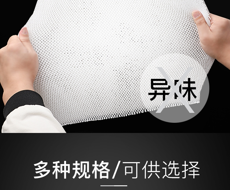 聚宝源 纤维毯45*45*2