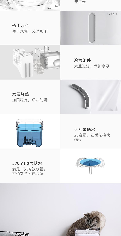 小佩 智能饮水机2代