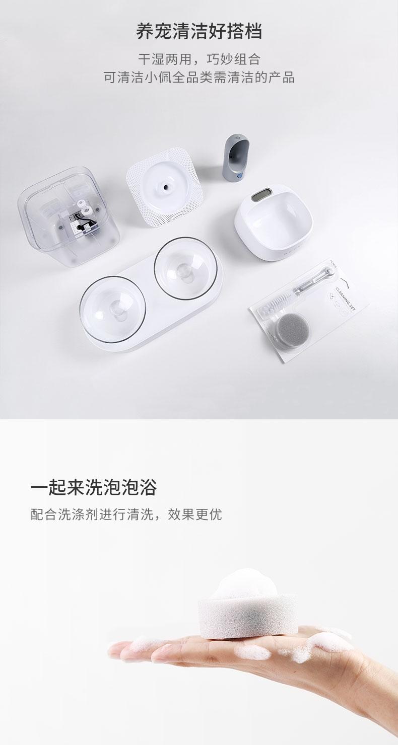 小佩Petkit  饮水机清洁套装(刷子210*25mm 海绵68*25mm)
