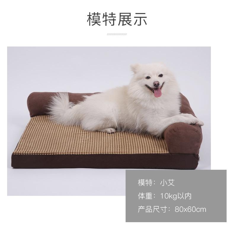 怡亲Yoken  狗狗用带靠枕多功能床