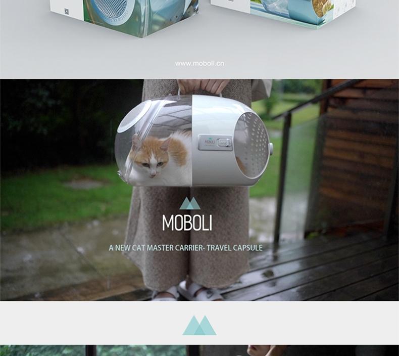 猫卜力Moboli 猫胶囊网红猫包 移动猫窝撸猫航空箱