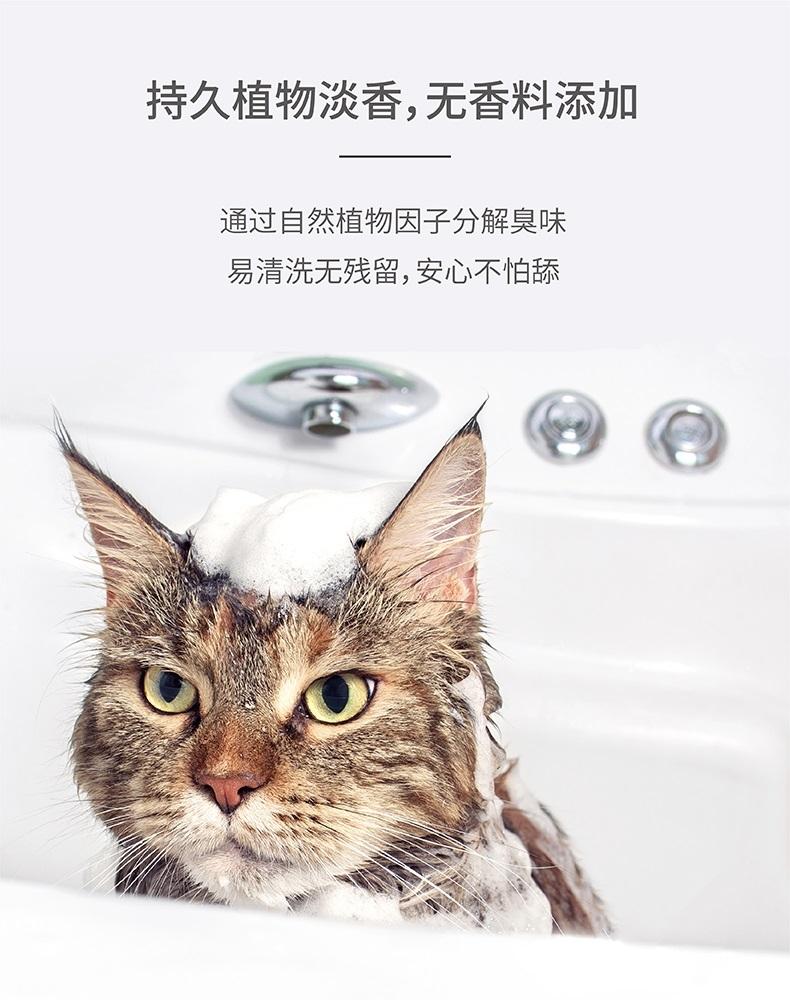 pidan 犬猫通用深层修复毛发护毛素 400ml  草本精华萃取