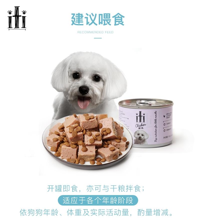新西兰爱娣iti Pet 羊肉鹿肉主食狗罐头 175g*6罐 90%含肉量