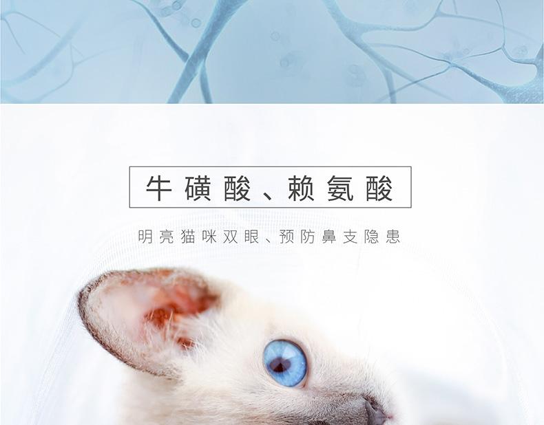 盖夫 猫用宠物益生菌5包/盒 调节猫咪肠道吐毛球拉肚子消化不良