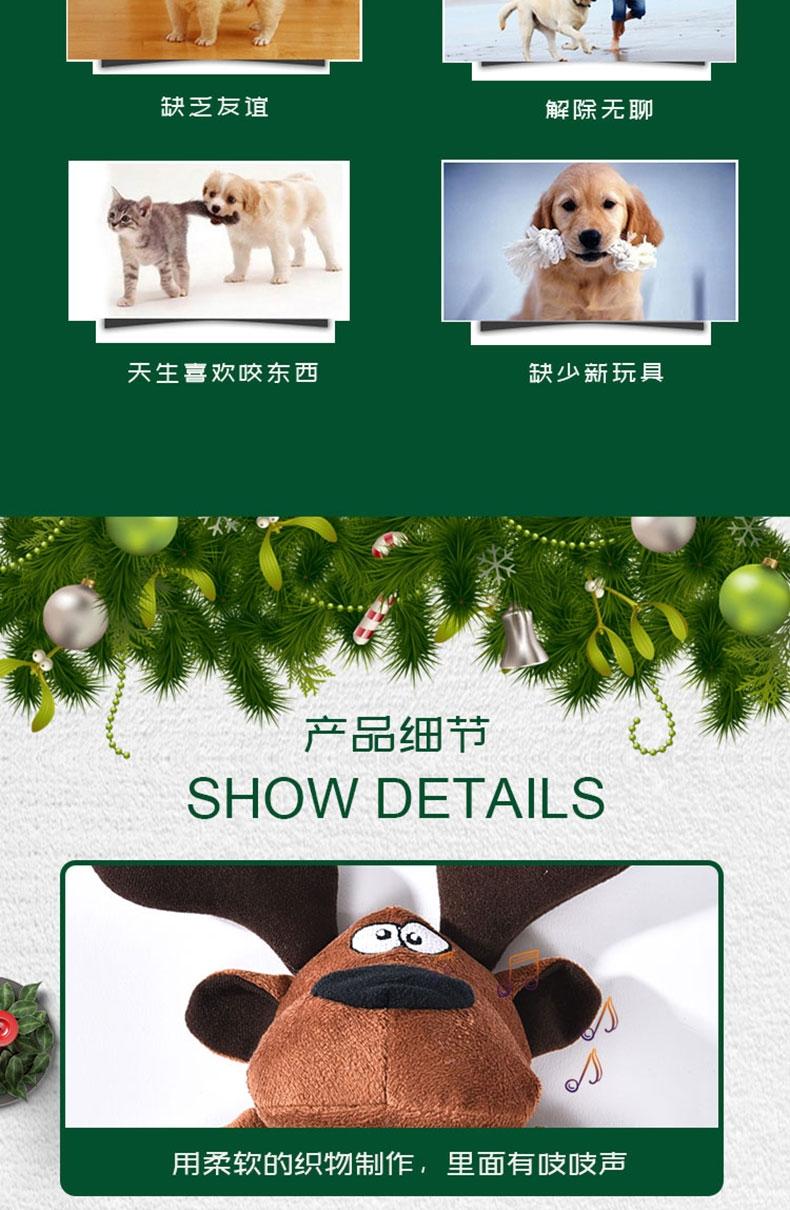 伊丽Elite 必威官网下载圣诞玩具套装