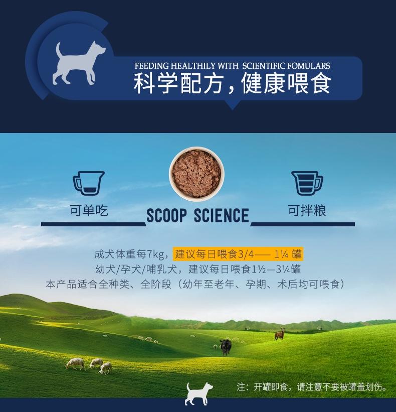 滋益巅峰Ziwi peak 鹿肉犬罐头无抗生素 无谷物390g