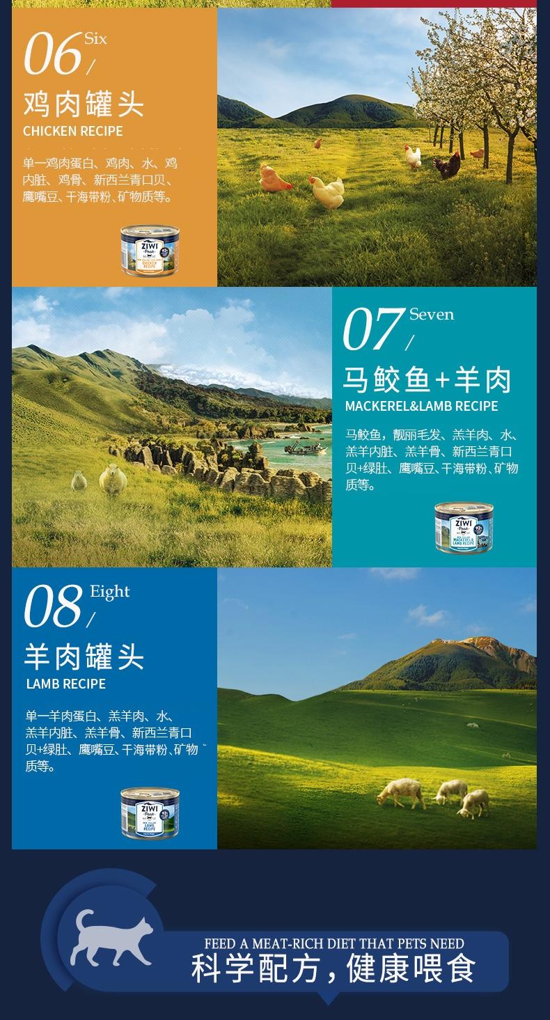 滋益巅峰Ziwi peak 无谷牛肉主食猫罐头 185g 92%肉含量 新西兰进口