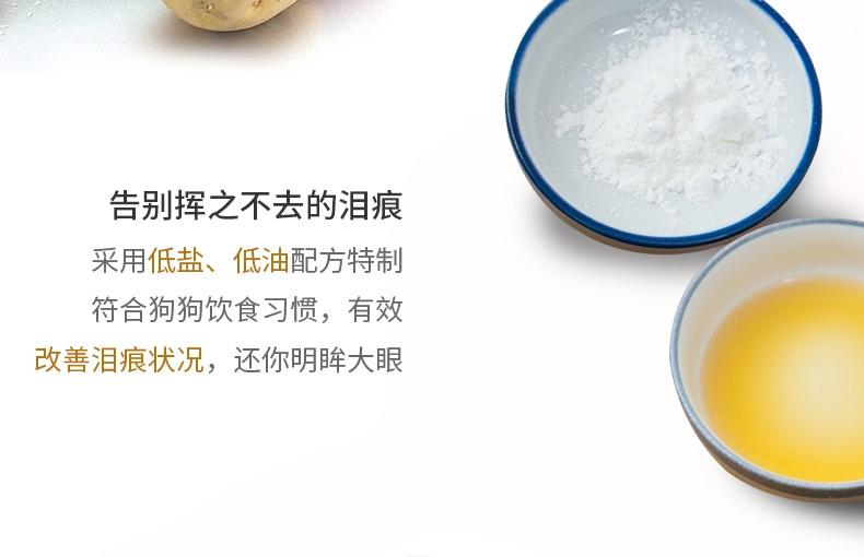 CACOLLY奥可丽 鸡肉大麦成犬粮 1.81KG 加拿大原装进口【保质期2019年7月】