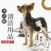 毛媽媽 寵物美寵器美容 多功能一體寵物清潔