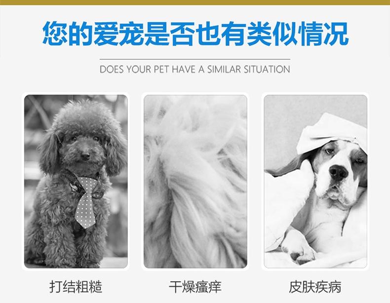 绝魅 超效亮白500ML 白色毛犬专用沐浴露 栀子花香