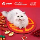ZEZE 新春定制版喜氣送福貓抓板  多款式可選