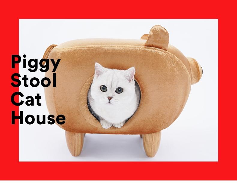 ZEZE 金猪凳子猫咪屋  人宠两用宠物窝