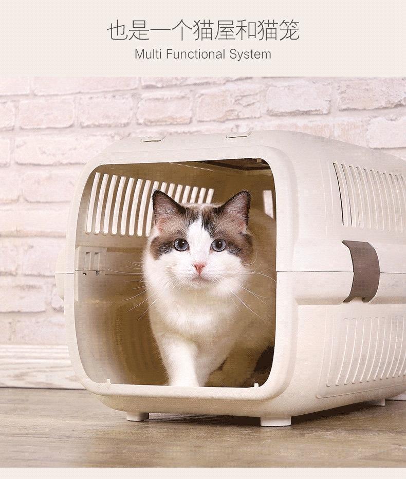 猫乐适 宠物托运航空箱 便携外出