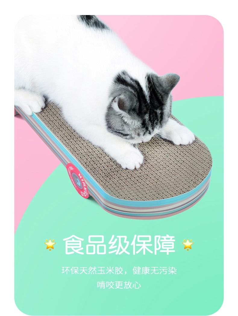 年糕NIANGAO 创意滑板猫抓板  完美身材比例