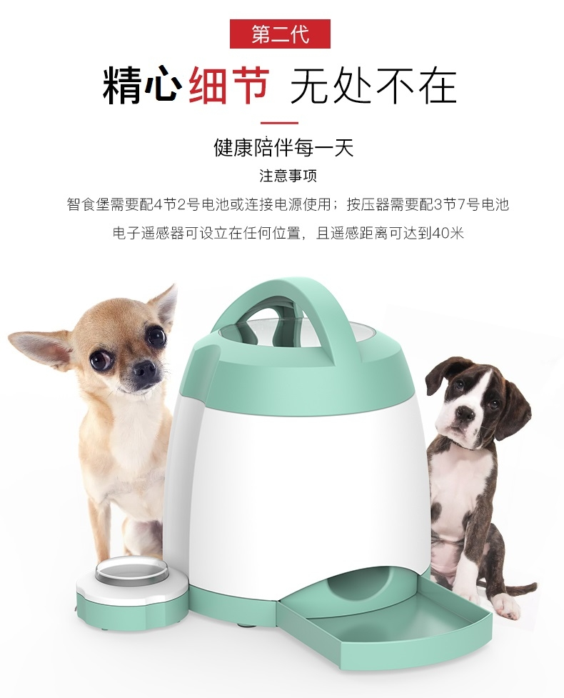 贵为GiGwi 狗狗智食堡智商训练喂食器