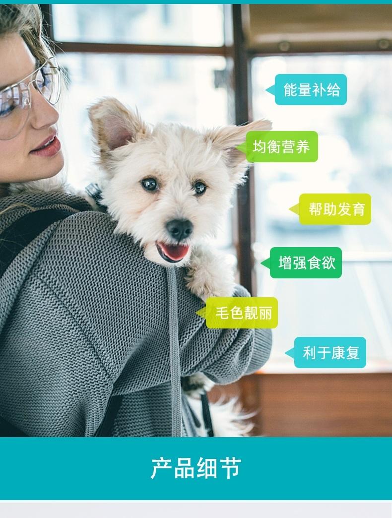卫仕 术后营养速补 营养膏 犬猫通用120g