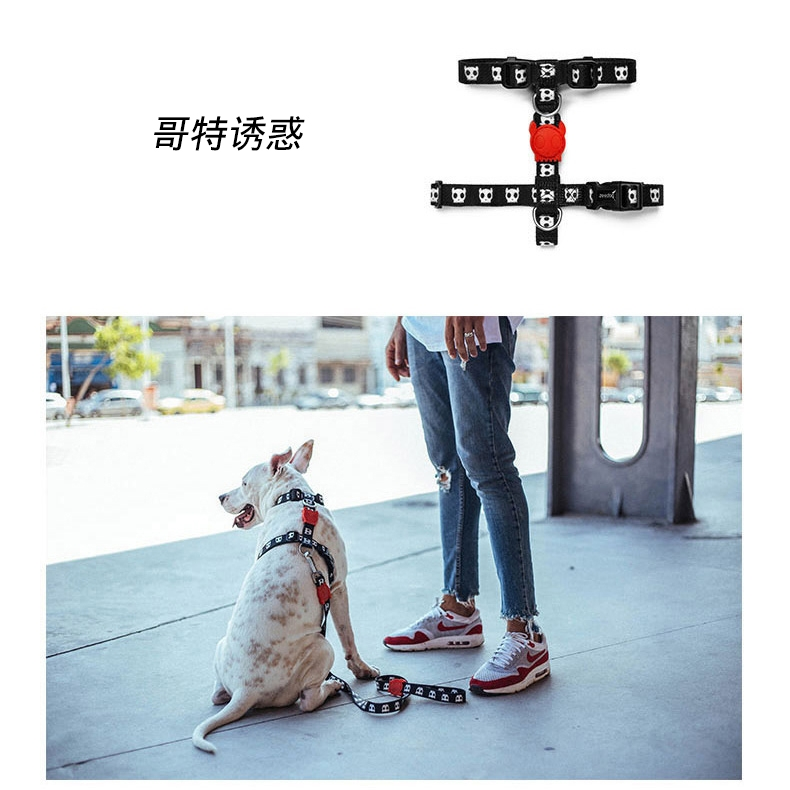 zeedog 多色炫彩H型狗狗胸背带 欧美潮牌