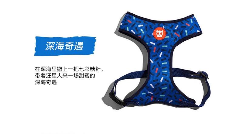 zeedog 多色炫彩空气感防爆冲狗狗胸背带  欧美潮牌