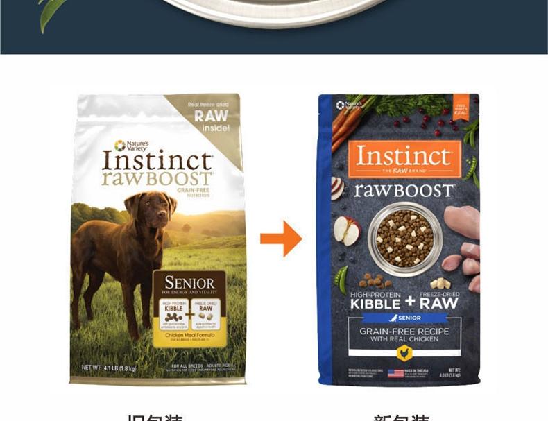 Instinct本能 原食生鲜鸡肉老年犬粮 4磅