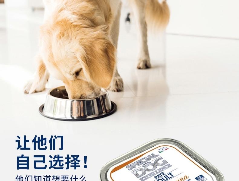 意大利孟爵Monge 爱优特犬 野味肉泥成犬狗罐头 150g