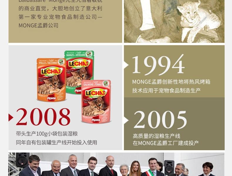 意大利孟爵Monge 单一肉食系列火鸡肉泥 成犬狗罐头150g 100%火鸡肉
