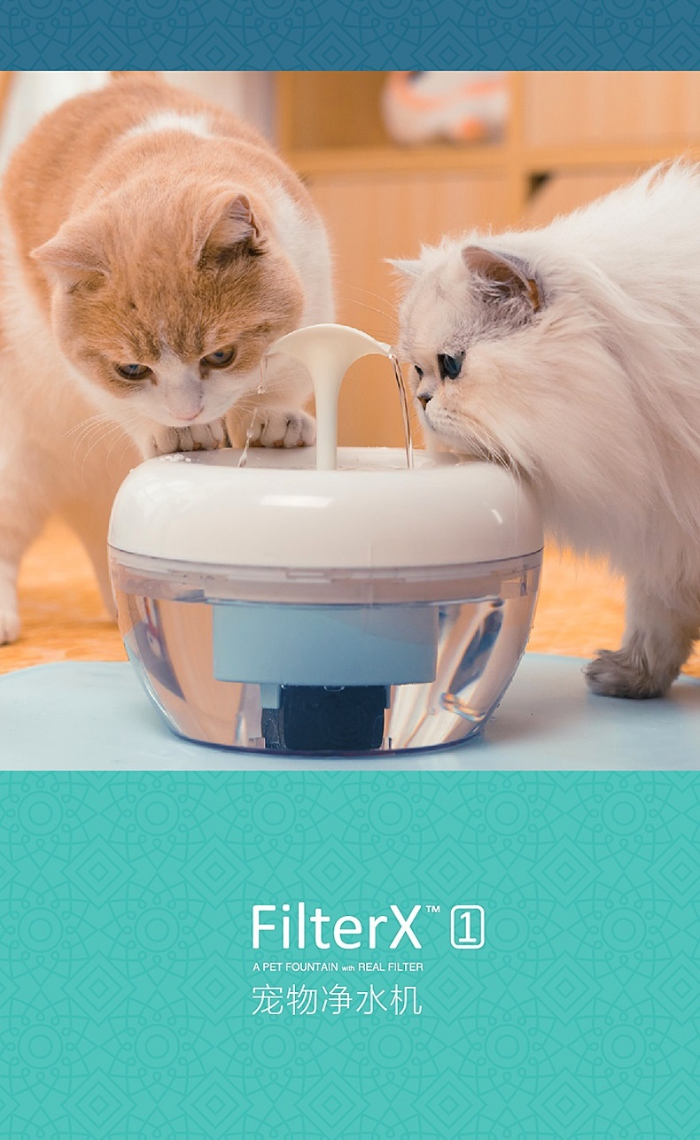 酷极 FilterX宠物饮水机 犬猫饮水器