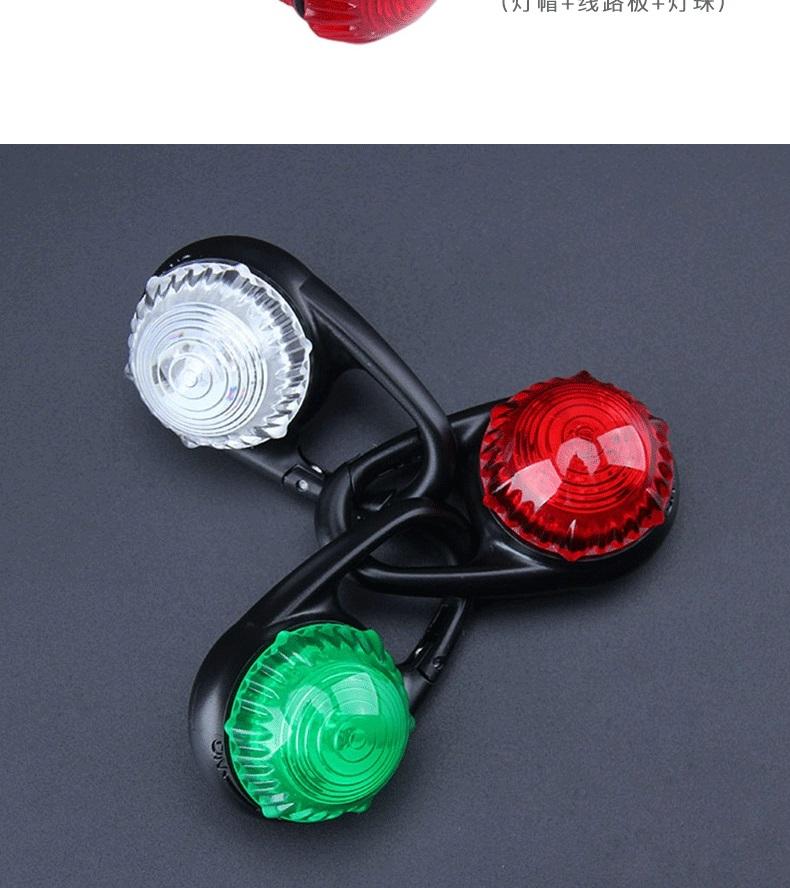kirsting 安全发光吊坠项圈配件(挂钩款)遛狗灯