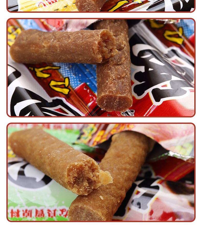美食乐 肉质猫条御之条鳕鱼鸡肉条 3*8g条 猫零食