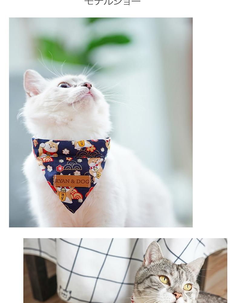 Ryan&dog RD 瑞恩 防蚊虫项圈口水巾 犬猫通用