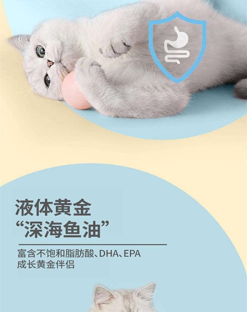 有鱼 无谷生鲜深海鱼猫粮 2kg 85%含肉量
