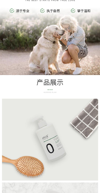 "Jar简 ""零""系列宠物氨基酸沐浴露 300ml 犬猫通用 温和清洁"