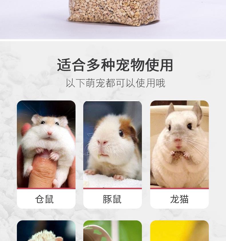zoog组格酷品 西施熊仓鼠兔子豚鼠除臭玉米芯垫材垫料  1kg 强吸附除异味
