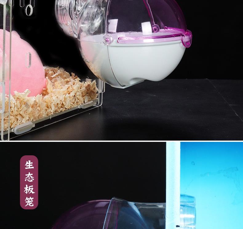 zoog组格酷品 仓鼠外接浴室 可拆卸 颜色随机