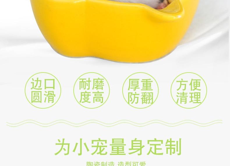 zoog组格酷品 小宠陶瓷食盆