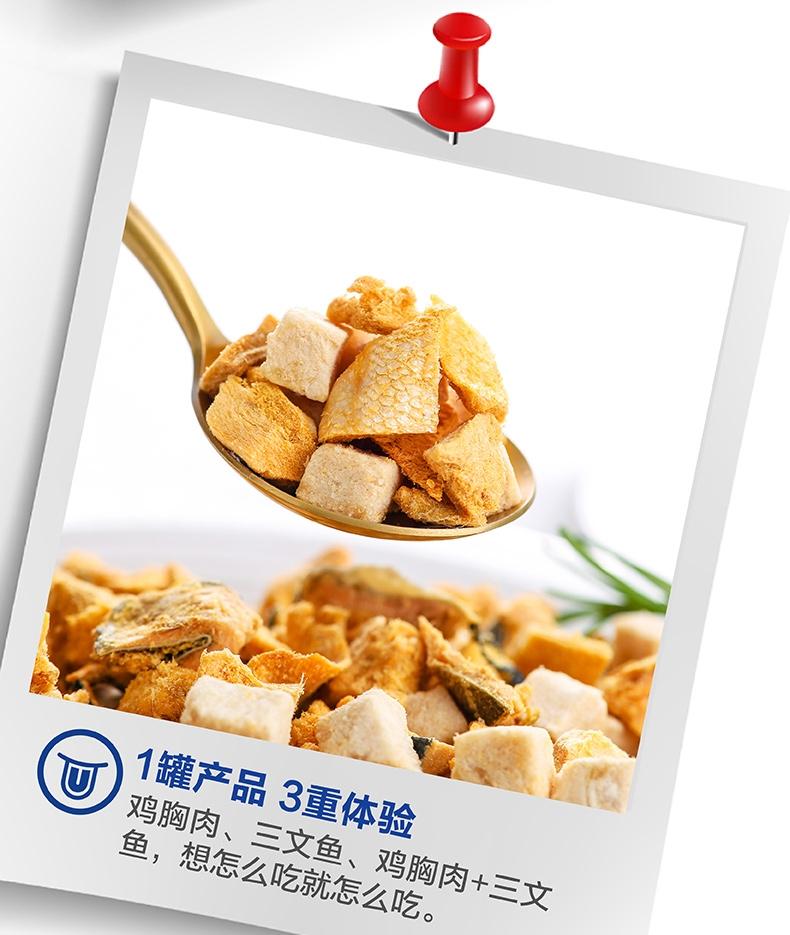 顽皮 Wanpy犬猫通用冻干零食鸡胸肉三文鱼配方 60g 富含高蛋白 口感丰富