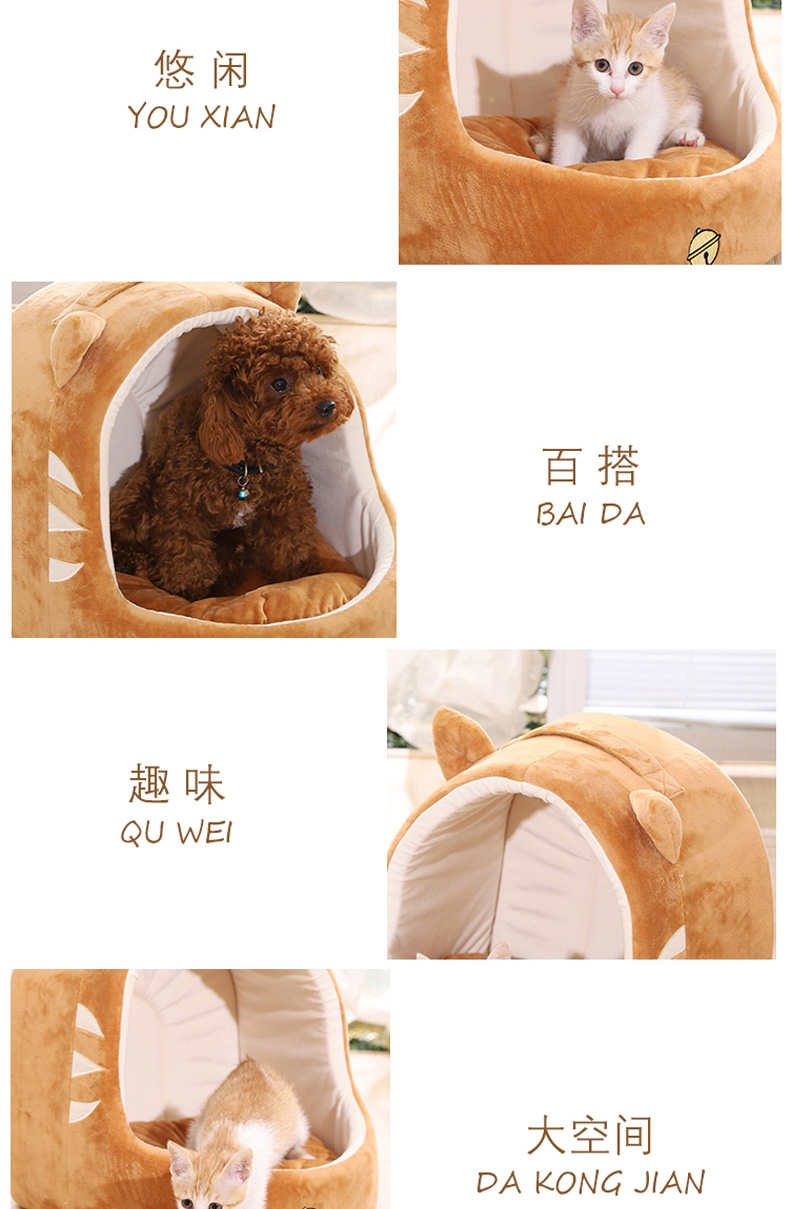 伊丽 可爱猫咪系列蒙古包宠物窝 柔软舒适  犬猫通用