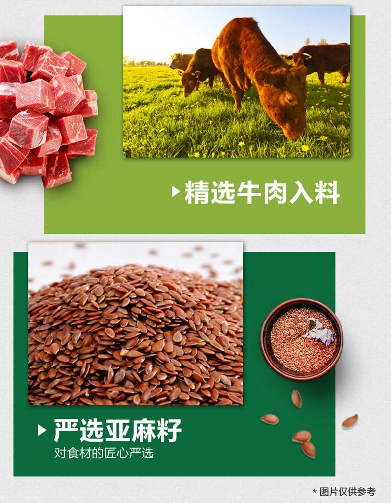 美士 经典配方系列牛肉糜添加全价成犬粮 480g 营养全面