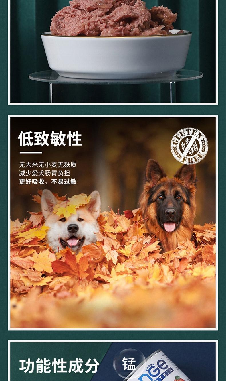 意大利梦吉Monge 单一蛋白金枪鱼肉泥 无谷成犬主粮罐 400g*6罐 狗湿粮