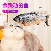多可特 电动仿真鱼送猫薄荷猫玩具跳跳鱼自嗨神器 可拆卸