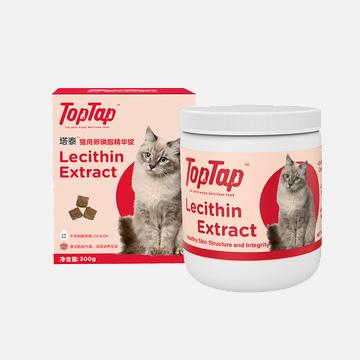 塔泰 猫用卵磷脂精华锭