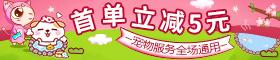 免费视频网 免费可以看污的视频,日本无码不卡高清免费v,在线不卡日本v二区,日本熟妇色在线视频,电影日本强奷在线播放,日本变态强奷在线播放,日本在线加勒比一本道,日本一本道a不卡免费