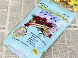 MA29瑪莎倉鼠糧食500g