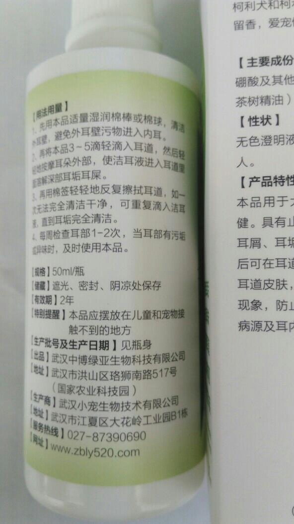 必威体育appios_必威官网下载_必威官网西汉姆联