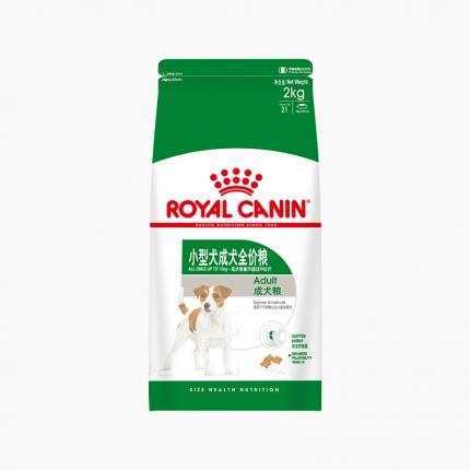 法国皇家ROYAL CANIN 10个月-8岁小型成犬粮 2kg
