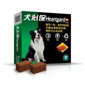 犬心保 牛肉块体内驱虫药 适用12kg-22kg内中型犬 单粒 美国进口