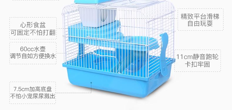 宠波尔 boer仓鼠笼仓鼠笼子仓鼠窝多种可选